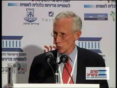 Ceasarea Forum 2008 - Stanley Fischer's speech