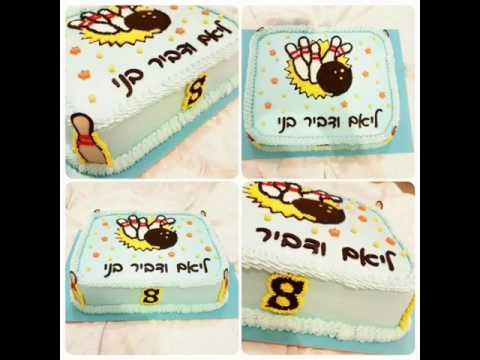 דיניש מתוקים עוגות בהזמנה אישית http://www.facebook.com/%D7%93%D7%99%D7%A0%D7%99%D7%A9-%D7%9E%D7%AA