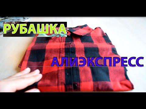Купила Блузку За 1000 Баксов Видео