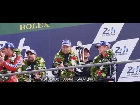 24 Hours of Le Mans 2016 - Abu Dhabi-Proton Racing Highlights
