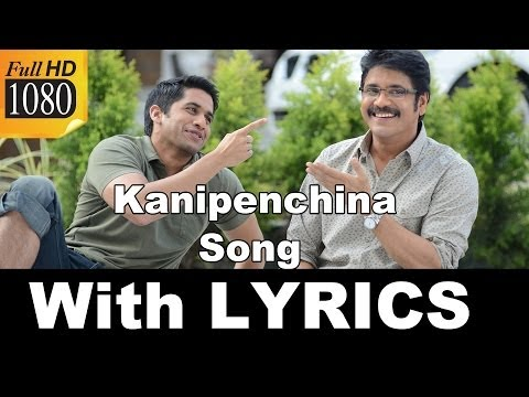 Manam Songs With Lyrics - Kani Penchina Song - Anr, Nagarjuna, Naga Chaitanya, Samantha video