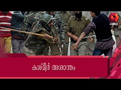 Unrest & Violence Still Continue In Kashmir