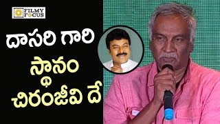Tammareddy Bharadwaj Superb Speech @Tera Venuka Dasari Book Launch