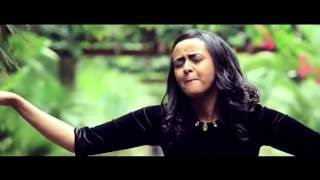 'Leyu Neh'   Sofia Shibabaw  Amazing Protestant Mezmur Official Video