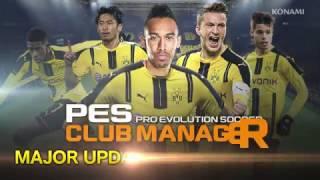 PES CLUB MANAGER (2016/17 Season update) English