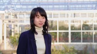 佐賀大学 農学部 在学生の声