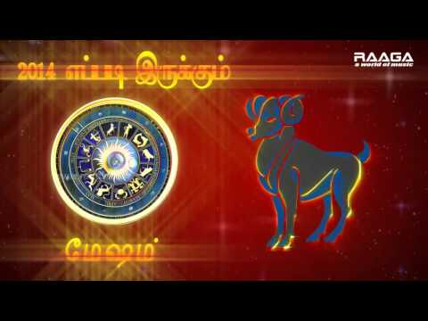 Mesham (மேஷம்) Rasi Palan In 2014 | Astrology New Year Predictions | Puthandu Palangal | Aries video