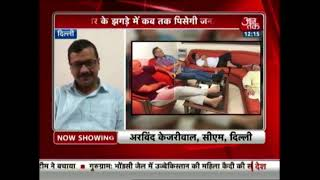 Day Five Of Kejriwal's Sit In Protest At L G Home; Kejriwal Releases Video, Questions PM Modi