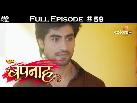 Bepannah - 7th June 2018 - बेपनाह - Full Episode thumbnail