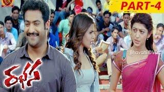 Rabhasa Full Movie Part 4    Jr. NTR, Samantha, Pranitha Subhash