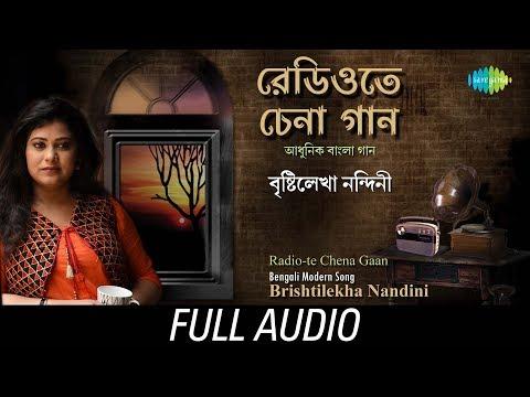 Radio Te Chena Gaan | Bengali Modern Song - Brishtilekha Nandini