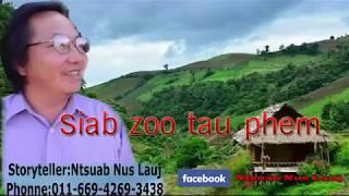 Siab zoo tau phem 1/3/2018