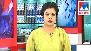 പത്തു മണി വാർത്ത   10 A M News   News Anchor - Nisha Jeby   June 22, 2017   Manorama News