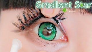 The Prettiest Gradient Star Circle Lenses