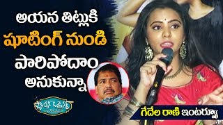 Fashion Designer So Ladies Tailor Heroine Manasa Interview | Heroine Manasa about director vamsi