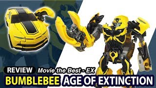 Transformer Movie the Best EX Bumblebee Age of Extinction Review