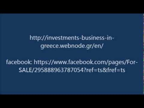 Investments & Business in Greece