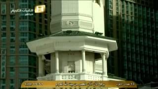 Masjid Al Haram Azan Asar Makkah Mukarrama 2 April2015