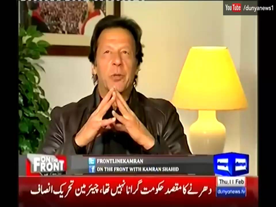 On The Front 11 February 2016   Imran Khan