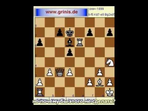 Шахматы для начинающих. Компьютер играет без ферзя и двух ладей (встроенные субтитры)