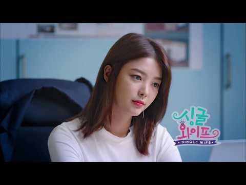 [K-Drama] Single Wife ep.1 (eng sub) thumbnail
