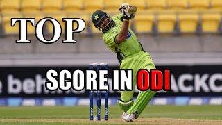 Shahid Afridi 141 runs Against India    Young Afridi Best batting