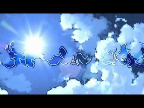 Nurarihyon No Mago Opening 2