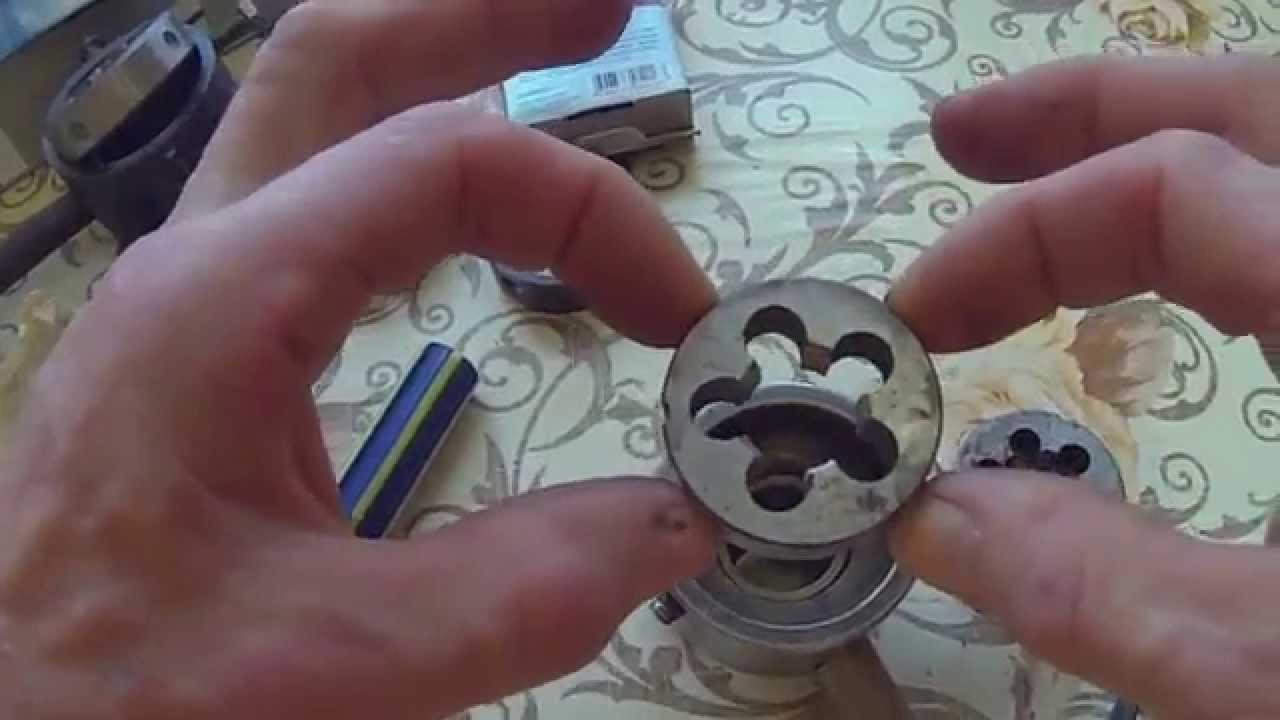 Плашкодержатель с трещоткой своими руками 41