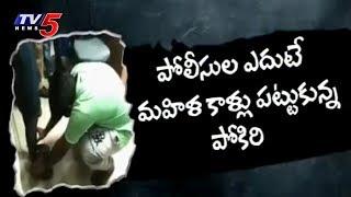 ఎయిర్ లైన్స్ ఉద్యోగినితో తాగుబోతుల వెకిలి వేషాలు..! | Hyderabad