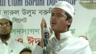 Hafiz Nazmus Saakib | Jamia Islamia Darul Uloom Madrasa | 3 Aug 2015