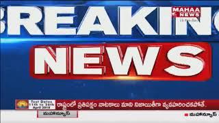 AP BJP President Haribabu Speech at BJP Leaders Meeting At Vijayawada