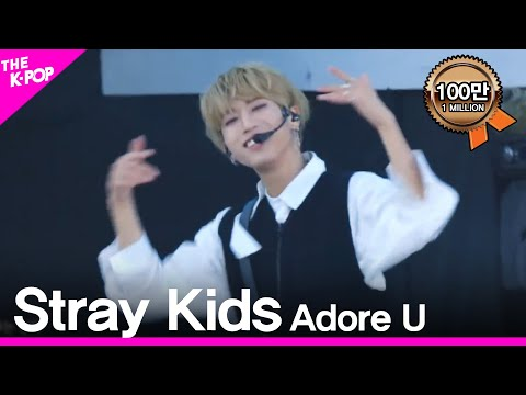 Stray Kids, Adore U(SEVENTEEN) [Jeju Hallyu Festival 2018]