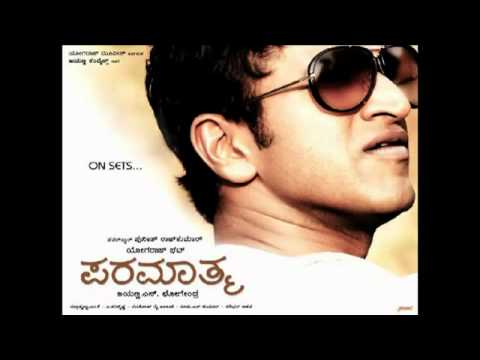 Hesaru Poorthi paramathma kannada movie   YouTube