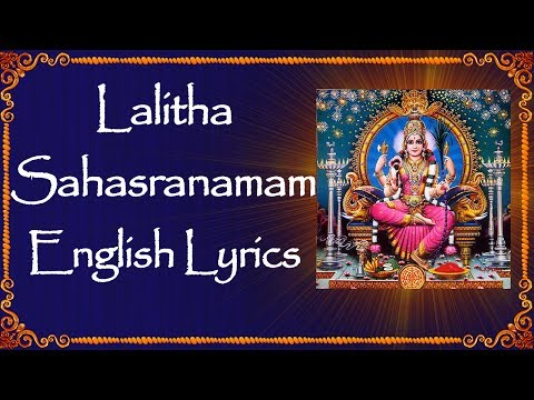 LALITHA SAHASRANAMAM - ENGLISH LYRICS - Devotional Lyrics -...