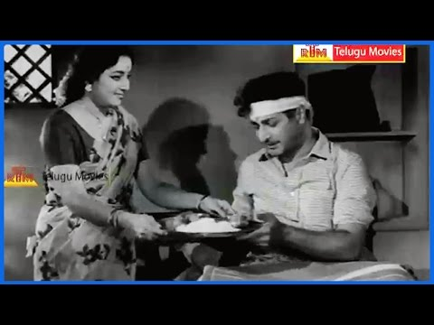 Ramu - Classical Old Telugu Full Length Movie - Nandamuri Taraka Ramarao(NTR),Jamuna