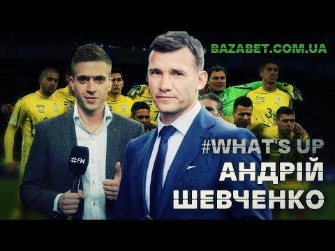 Андрій Шевченко: Я трохи краще граю, ніж Володя Кличко