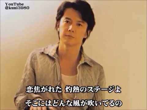 福山雅治  魂リク  『 HIGHER STAGE 』(歌詞付) 2014.10.25〔youku等転載禁止〕