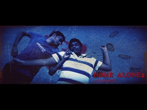 HOME ALONE-2 TELUGU HORROR SHORT FILM