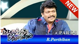 Actor R. Parthiban in Natchathira Jannal - Part 1 (03/08/2014)