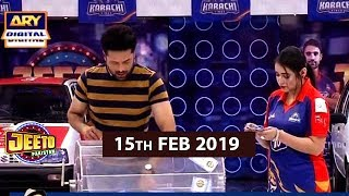 Jeeto Pakistan - 15th February 2019 - ARY Digital Show