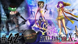 Final Fantasy X-2 Part 42 - Brain Discussions - CharacterSelect