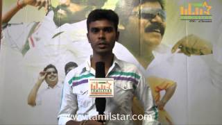 Vettri Payanam - Vetri Speaks at Azhagan Murugan Movie Audio Launch