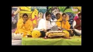 Sadhvi Poonam Didi Latest Bhajan 31-10-2014