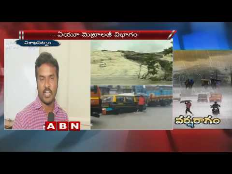 Heavy rain lashes Adilabad district | ABN Telugu