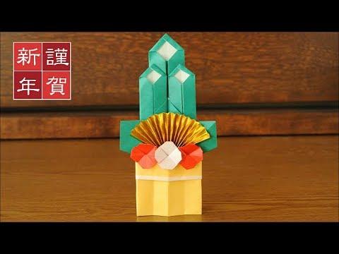 簡単!折り紙でつくるお正月飾りの折り方・作り方