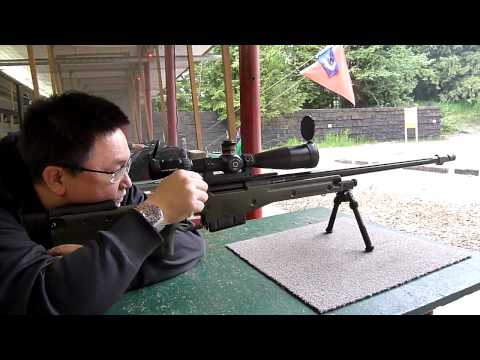 Accuracy International AWM-F sniper rifle