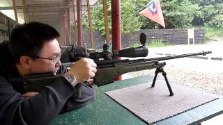 Accuracy International AWM-F sniper rifle