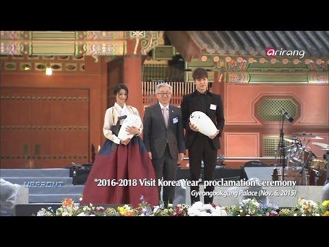 Upfront(Ep.89) Improving Korea's Tourism Industry _ Full Episode