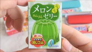 Funny stationery①【可笑しな文具】(スイーツ編)