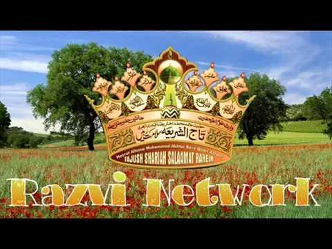Dilmin Jamale Gumbad E Khizra Basa Ke Dekh Naat Sajjad Nizami video